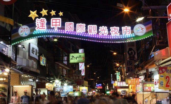 台北包車、台中包車、台灣包車熱門一日遊行程規劃分享#1