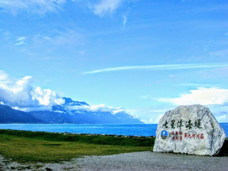 台灣包車旅遊、七星潭